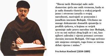 Fra Antun Knežević